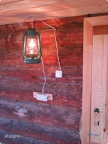 Здравствуйте жители страны. это лампа - плафон. фото 4