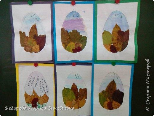 Осень - это самое красивое время года. Вот эту красоту хотели передать мои ученики в своих работах. фото 1