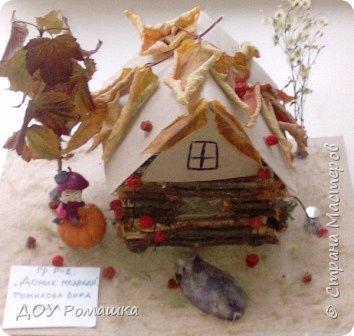 """Выставка детских рисунков """"Осень золотая"""" фото 3"""