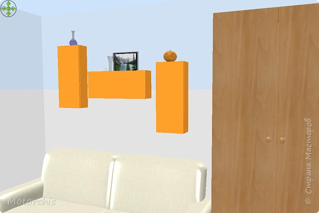 """После длительного перерыва в проектировании мебели я снова взялась за это дело. Новый мебельный проект - комплект """"Оранжевое настроение"""". Кроме непосредственно функции хранения он также обладает """"выставочной площадью"""", на которой можно менять """"экспонаты"""" по настроению. фото 2"""