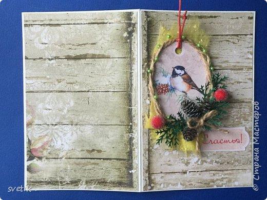 Недавно увидела в одной группе в вк открытки для вдохновения...  Неудержалась.. Что получилось показываю. Почему- то фото не передаёт настоящий цвет.. Жёлтый не такой яркий.. И на нем белые точечки- как снег фото 3