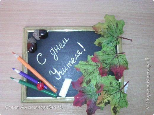 Поделку на конкурс, посвященный Дню Учителя делали вместе с дочкой. В интернете много подобных панно. Сначала отсмотрели, а потом как-то само пришло СВОЁ.   Использовали искусственные желуди и листья, карандаши, мел. Надпись была сделана гуашью на   фоне из черной бумаги.