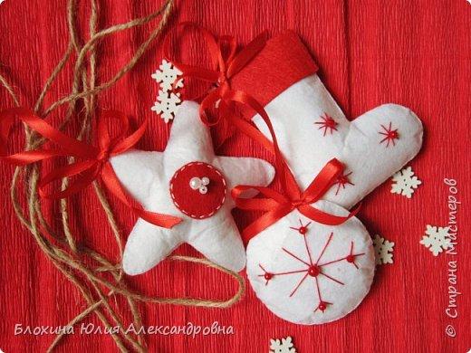 Кажется, что еще много времени до Нового года! Но мы уже творим волшебство. Наверно, для всех нас этот праздник особенный. Безусловно, сказывается его волшебная магия, оставшаяся с детства вера в чудо, в то, что загаданное желание обязательно исполнится. фото 1