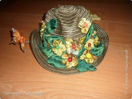 На уроках швейного дела мы сделали костюм Матушки Земли для праздника осени и экологии фото 3