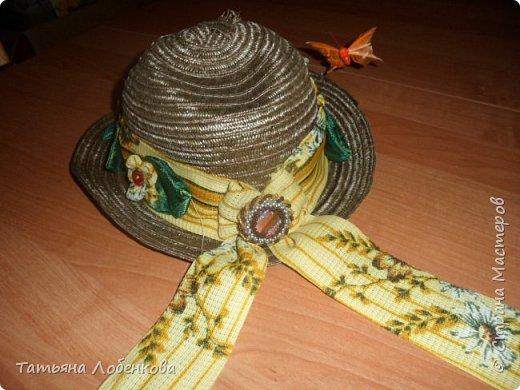 На уроках швейного дела мы сделали костюм Матушки Земли для праздника осени и экологии фото 4