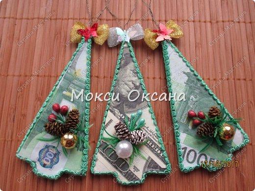 Мои знаменитые ёлочки подвески приносящие деньги,проверено на друзьях и знакомых. фото 5