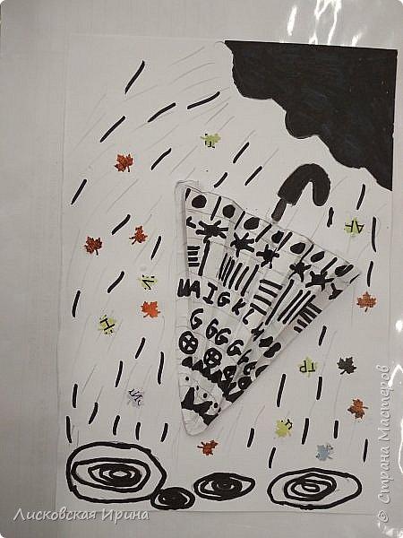 Осенняя погода рисует серыми красками дождя, яркими красками листьев. У нас получились осенние открытки Зонтики. Идею увидела в интернете ( в контакте) https://pp.userapi.com/c635104/v635104208/3b105/CxQLLtMhjeQ.jpg Мы внесли несколько своих дополнений. фото 18