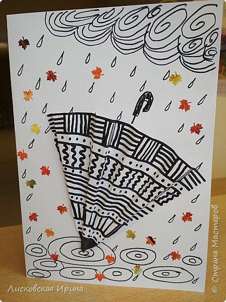 Осенняя погода рисует серыми красками дождя, яркими красками листьев. У нас получились осенние открытки Зонтики. Идею увидела в интернете ( в контакте) https://pp.userapi.com/c635104/v635104208/3b105/CxQLLtMhjeQ.jpg Мы внесли несколько своих дополнений. фото 20