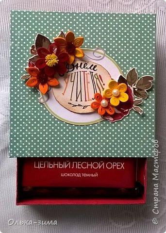 Добрый день. У меня сегодня коробочка по МК Веды Бакаловой.  Коробочка 10х10 см для сладкого подарка на день учителя. Цветочки выполнены из полосок бумаги для квиллинга. фото 2