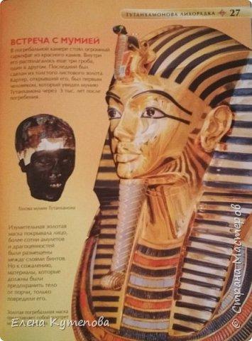 Мне очень нравятся тематические дни у Марины Лужинской - http://stranamasterov.ru/user/315411. И хотелось сделать что-то подобное для сына. У него началась история древнего мира, поэтому выбрала Древний Египет. Раньше очень этой темой интересовалась, остались книги, кое-что еще помню сама) фото 9