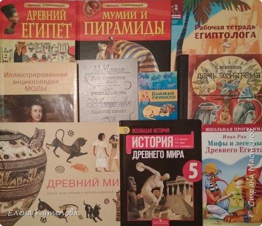 Мне очень нравятся тематические дни у Марины Лужинской - http://stranamasterov.ru/user/315411. И хотелось сделать что-то подобное для сына. У него началась история древнего мира, поэтому выбрала Древний Египет. Раньше очень этой темой интересовалась, остались книги, кое-что еще помню сама) фото 2