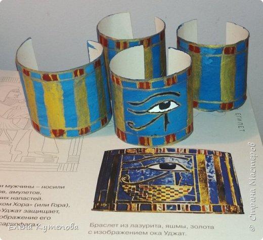 Мне очень нравятся тематические дни у Марины Лужинской - http://stranamasterov.ru/user/315411. И хотелось сделать что-то подобное для сына. У него началась история древнего мира, поэтому выбрала Древний Египет. Раньше очень этой темой интересовалась, остались книги, кое-что еще помню сама) фото 6