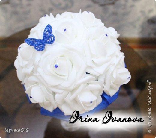 Свадьба в бело-синих тонах фото 5