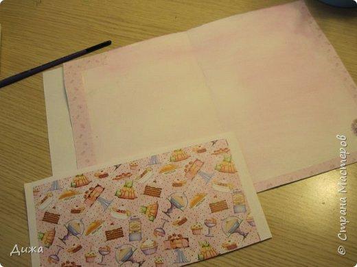 Всем привет!  Сегодня хочу вам показать вторую открытку, которую я сделала для одноклассницы. У неё день рождения 21 октября. Идею увидела интернете. Открытку сделала на А4, альбомный лист для акварельных красок.  фото 16