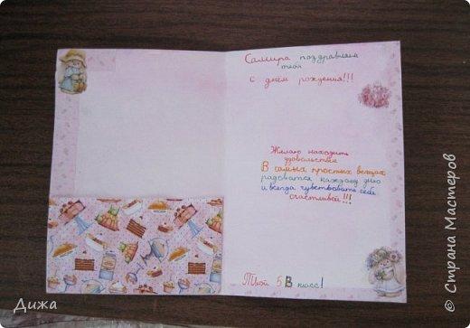 Всем привет!  Сегодня хочу вам показать вторую открытку, которую я сделала для одноклассницы. У неё день рождения 21 октября. Идею увидела интернете. Открытку сделала на А4, альбомный лист для акварельных красок.  фото 9