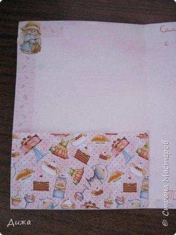 Всем привет!  Сегодня хочу вам показать вторую открытку, которую я сделала для одноклассницы. У неё день рождения 21 октября. Идею увидела интернете. Открытку сделала на А4, альбомный лист для акварельных красок.  фото 11