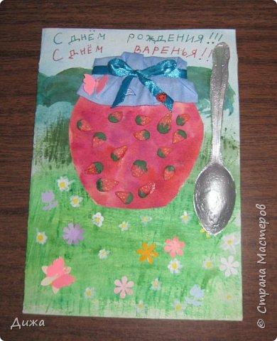 Всем привет!  Сегодня хочу вам показать вторую открытку, которую я сделала для одноклассницы. У неё день рождения 21 октября. Идею увидела интернете. Открытку сделала на А4, альбомный лист для акварельных красок.  фото 1