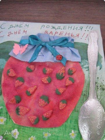 Всем привет!  Сегодня хочу вам показать вторую открытку, которую я сделала для одноклассницы. У неё день рождения 21 октября. Идею увидела интернете. Открытку сделала на А4, альбомный лист для акварельных красок.  фото 3