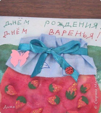 Всем привет!  Сегодня хочу вам показать вторую открытку, которую я сделала для одноклассницы. У неё день рождения 21 октября. Идею увидела интернете. Открытку сделала на А4, альбомный лист для акварельных красок.  фото 4
