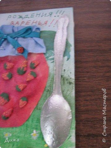 Всем привет!  Сегодня хочу вам показать вторую открытку, которую я сделала для одноклассницы. У неё день рождения 21 октября. Идею увидела интернете. Открытку сделала на А4, альбомный лист для акварельных красок.  фото 5