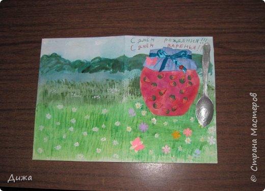 Всем привет!  Сегодня хочу вам показать вторую открытку, которую я сделала для одноклассницы. У неё день рождения 21 октября. Идею увидела интернете. Открытку сделала на А4, альбомный лист для акварельных красок.  фото 8