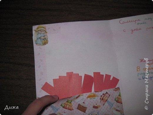 Всем привет!  Сегодня хочу вам показать вторую открытку, которую я сделала для одноклассницы. У неё день рождения 21 октября. Идею увидела интернете. Открытку сделала на А4, альбомный лист для акварельных красок.  фото 12