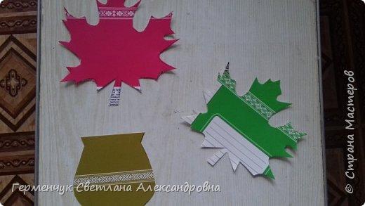 """Вот такие осенние натюрморты сегодня """" нарисовали"""" пластилином  ребята 3 """"А"""" класса. Из плотных  обложек , использованных  тетрадок ,  вырезали заготовки листьев , вазы  и  """"закрасили """" пластилином. Фон - обложки  с наборов  картона. Берегите  все живое !!!  фото 11"""
