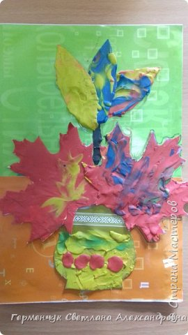 """Вот такие осенние натюрморты сегодня """" нарисовали"""" пластилином  ребята 3 """"А"""" класса. Из плотных  обложек , использованных  тетрадок ,  вырезали заготовки листьев , вазы  и  """"закрасили """" пластилином. Фон - обложки  с наборов  картона. Берегите  все живое !!!  фото 10"""