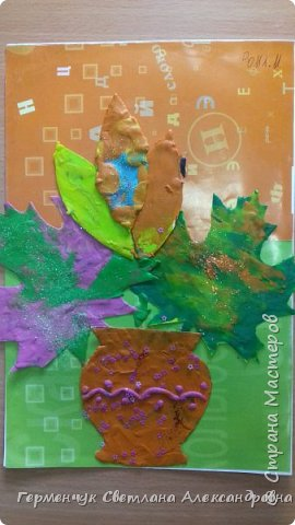 """Вот такие осенние натюрморты сегодня """" нарисовали"""" пластилином  ребята 3 """"А"""" класса. Из плотных  обложек , использованных  тетрадок ,  вырезали заготовки листьев , вазы  и  """"закрасили """" пластилином. Фон - обложки  с наборов  картона. Берегите  все живое !!!  фото 14"""