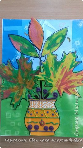 """Вот такие осенние натюрморты сегодня """" нарисовали"""" пластилином  ребята 3 """"А"""" класса. Из плотных  обложек , использованных  тетрадок ,  вырезали заготовки листьев , вазы  и  """"закрасили """" пластилином. Фон - обложки  с наборов  картона. Берегите  все живое !!!  фото 20"""