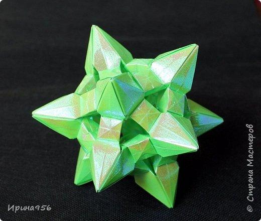 Blutenball Автор - Rocky Jardes МК - http://stranamasterov.ru/node/304673 30 модулей 7,5 х 7,5 см. Размер - около 9 см. фото 10