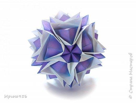 Blutenball Автор - Rocky Jardes МК - http://stranamasterov.ru/node/304673 30 модулей 7,5 х 7,5 см. Размер - около 9 см. фото 2