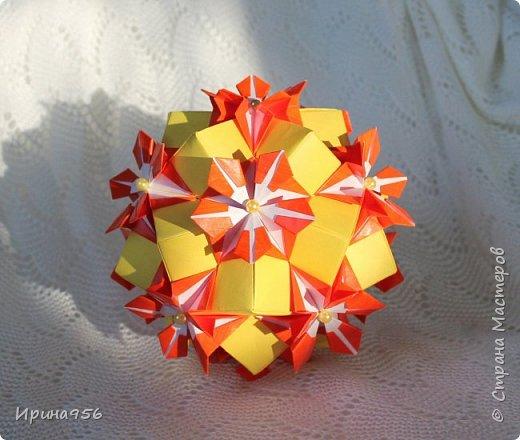 Blutenball Автор - Rocky Jardes МК - http://stranamasterov.ru/node/304673 30 модулей 7,5 х 7,5 см. Размер - около 9 см. фото 6