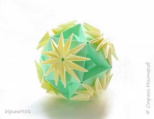 Blutenball Автор - Rocky Jardes МК - http://stranamasterov.ru/node/304673 30 модулей 7,5 х 7,5 см. Размер - около 9 см. фото 19