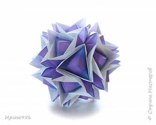 Blutenball Автор - Rocky Jardes МК - http://stranamasterov.ru/node/304673 30 модулей 7,5 х 7,5 см. Размер - около 9 см. фото 4