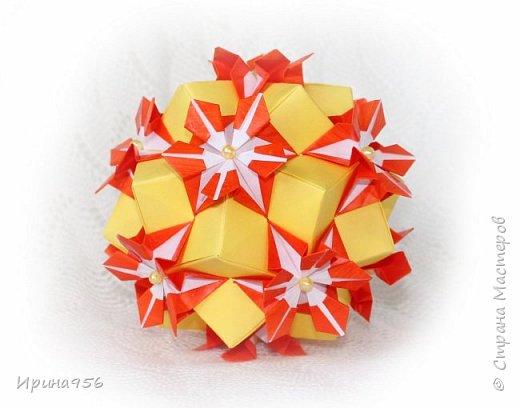 Blutenball Автор - Rocky Jardes МК - http://stranamasterov.ru/node/304673 30 модулей 7,5 х 7,5 см. Размер - около 9 см. фото 7