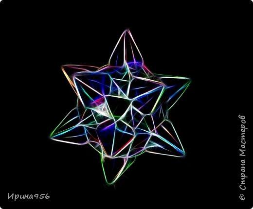 Blutenball Автор - Rocky Jardes МК - http://stranamasterov.ru/node/304673 30 модулей 7,5 х 7,5 см. Размер - около 9 см. фото 14