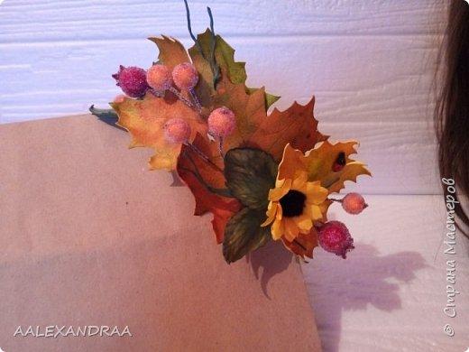 И снова осень фото 1