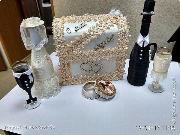 На свадьбу, крестница попросила сделать казну. В поисках казны, нашлись фотографии оформления бутылок и бокалов для молодых. Выкладываю фото на ваш суд.  фото 1