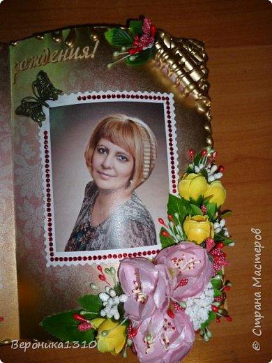 Книжки-открытки на заказ. С днем рождения и днем учителя фото 2