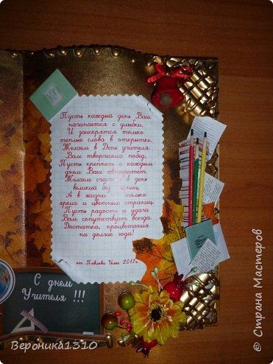 Книжки-открытки на заказ. С днем рождения и днем учителя фото 5
