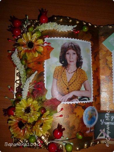 Книжки-открытки на заказ. С днем рождения и днем учителя фото 6