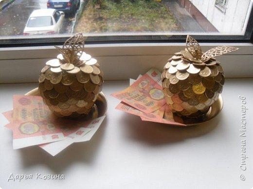 Волшебные яблочки принесут достаток в Ваш дом!!!