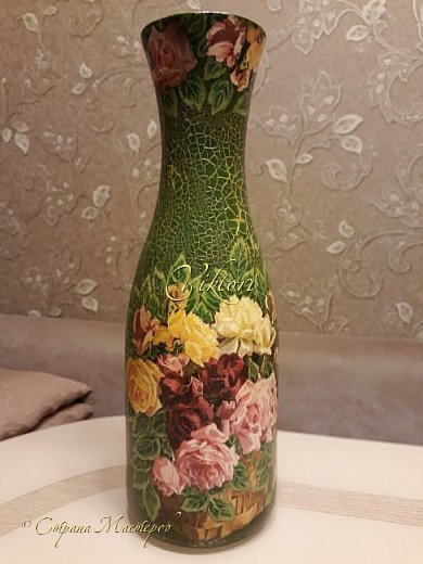 Добрый день Страна! Выкладываю мастер-класс по изготовлению вазы из бутылки. фото 1