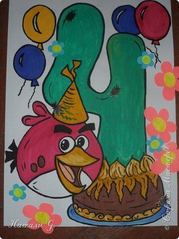 Цифра  на  день рождения. фото 7