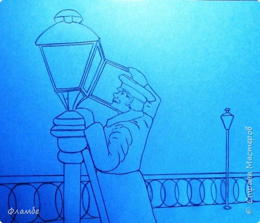 Этом мой первый МК, так что об ошибках говорите, не стесняйтесь. В общем решила я нарисовать фонарщика. Нашла рисунок, но он был такой нечёткий, что мне пришлось разбираться не только с плоскостями, но и с линейным рисунком. Немного истории.  Проект первого уличного масляного фонаря был разработан Жан-Батистом Леблоном. Каждый вечер на городские улицы выходили десятки и сотни фонарщиков. На плече каждый из них нёс небольшую лестницу, а в руках - бидон с топливом. По лестнице фонарщик забирался на фонарный столб, открывал стеклянную дверцу фонаря, заливал в него конопляное масло и зажигал фитиль. Масляные фонари светили недолго, так что горожане подозревали фонарщиков в том, что они экономят масло себе на кашу. Я вас не очень утомила? Ну вот собственно, такой рисунок получился. Теперь этапы. фото 2