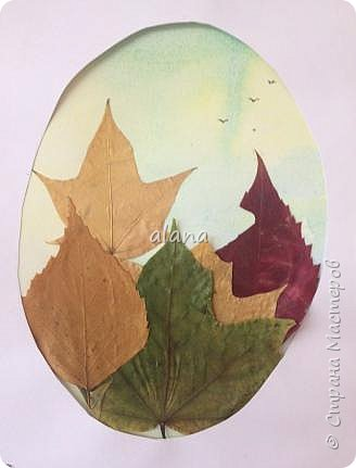 Какая красивая в этом году золотая осень!  Какое разнообразие цветовой гаммы! Столько красивых листьев, что мимо не пройти - хочется разглядеть необычность каждого. Хочу показать вам результат нашей работы с засушенными листьями фото 3