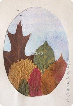 Какая красивая в этом году золотая осень!  Какое разнообразие цветовой гаммы! Столько красивых листьев, что мимо не пройти - хочется разглядеть необычность каждого. Хочу показать вам результат нашей работы с засушенными листьями фото 2