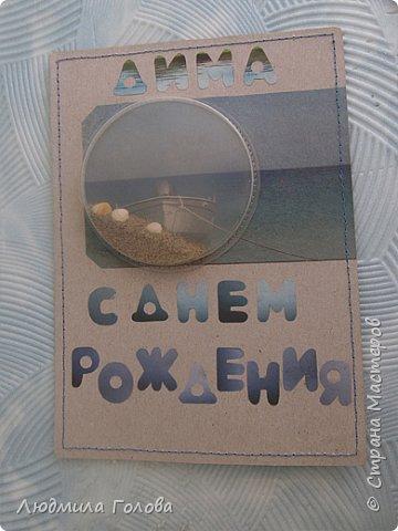 Открытка для моего племянника, который мечтает о катере. фото 1