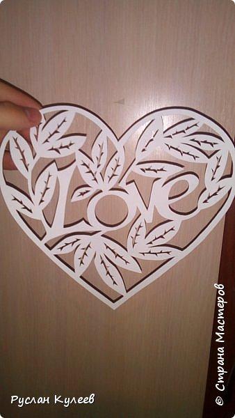 Сердце Love фото 1